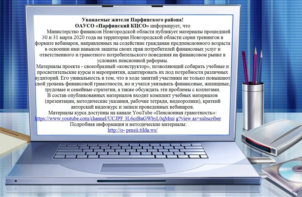 49959_html_m6e5b33ba