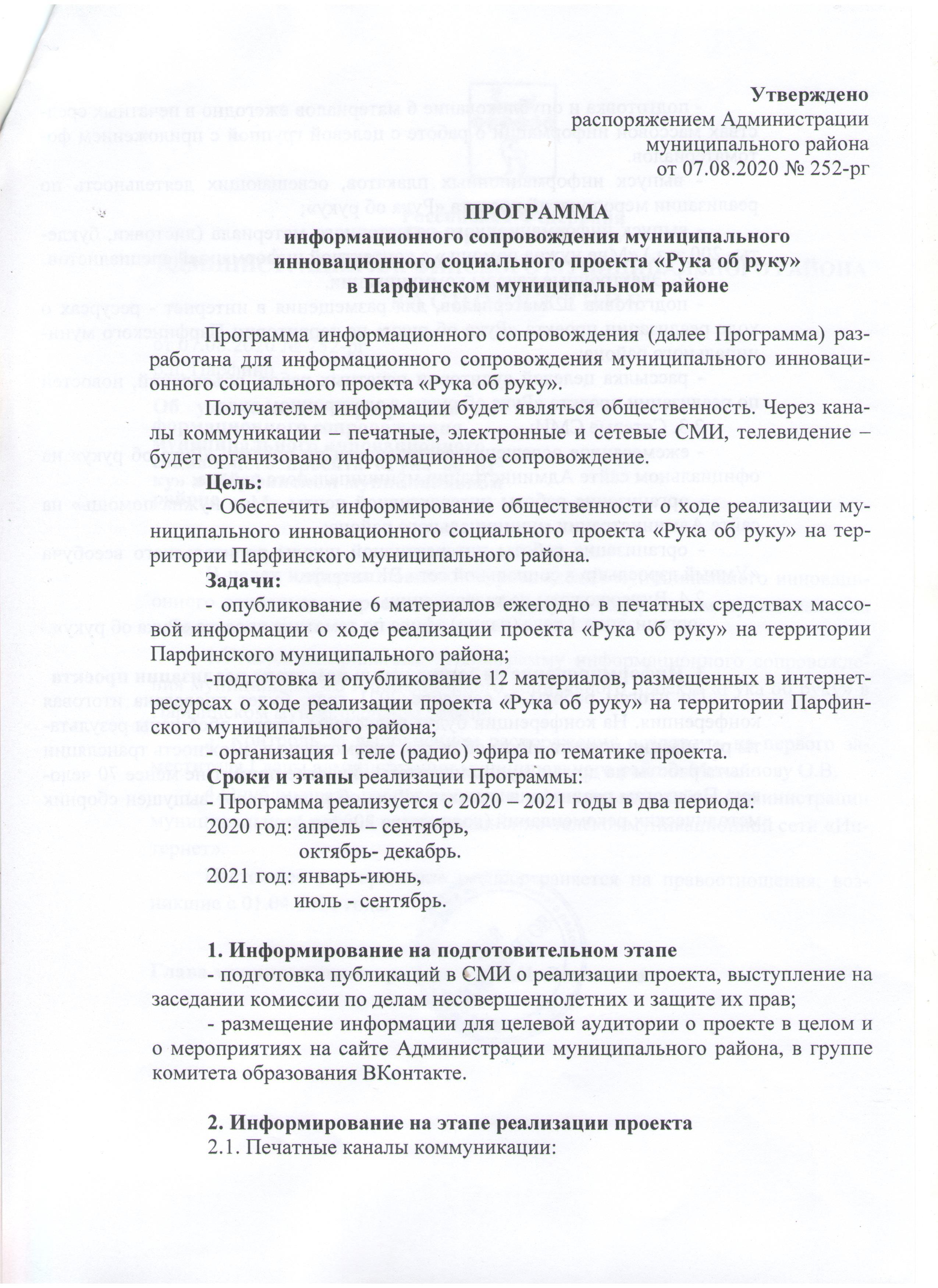 Image (2) (2)