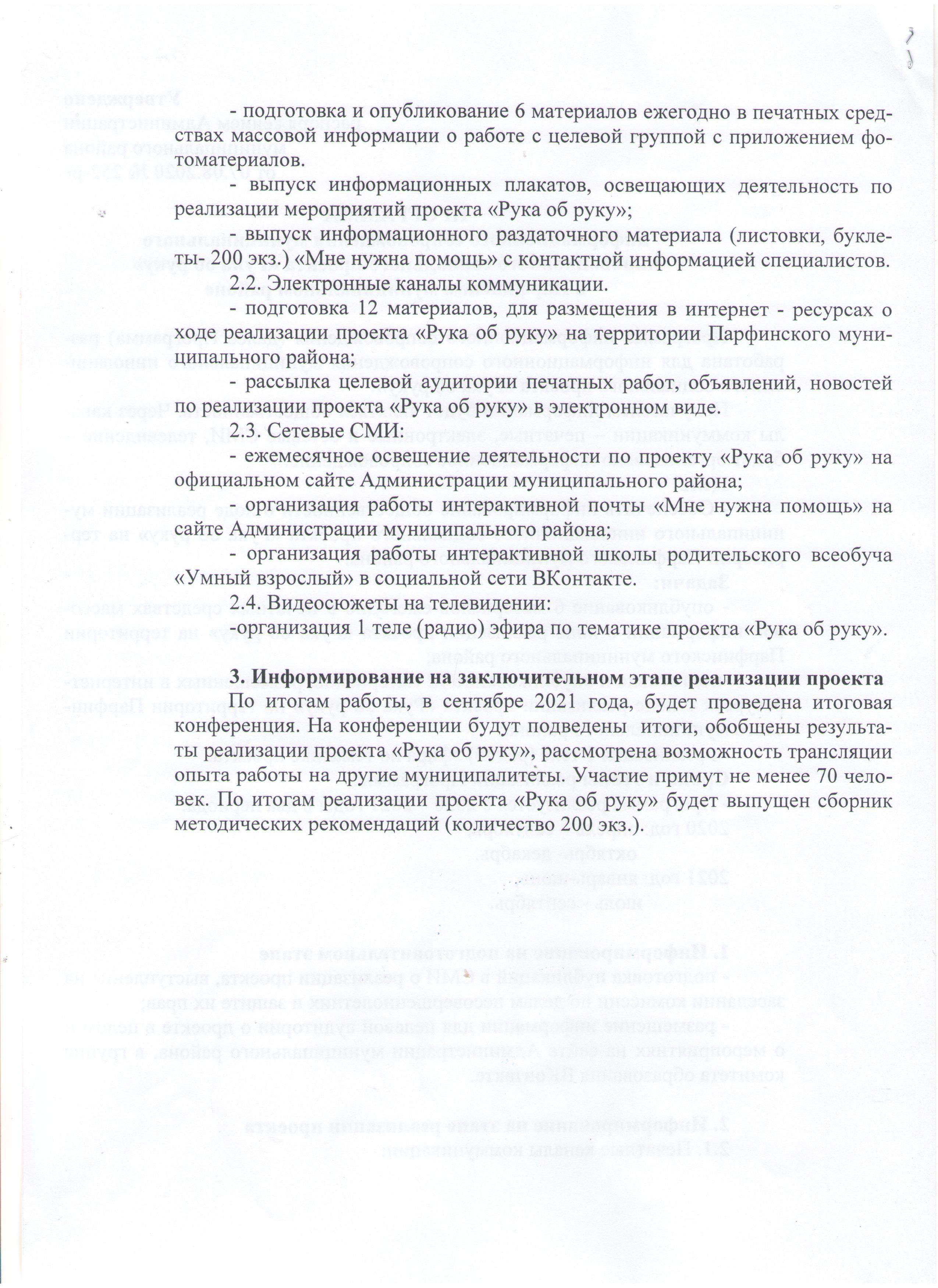 Image (3) (2)