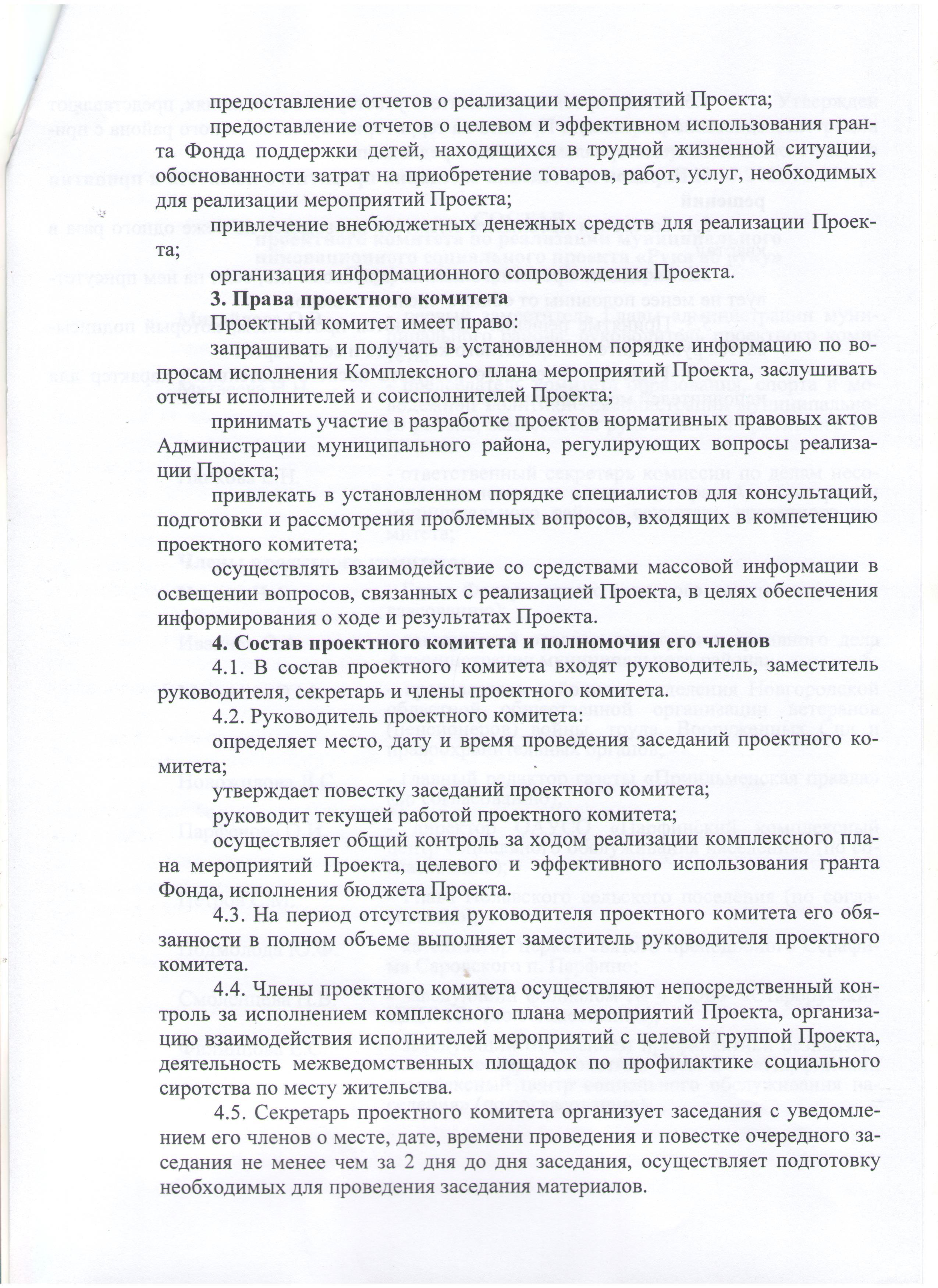 Image (3) (3)