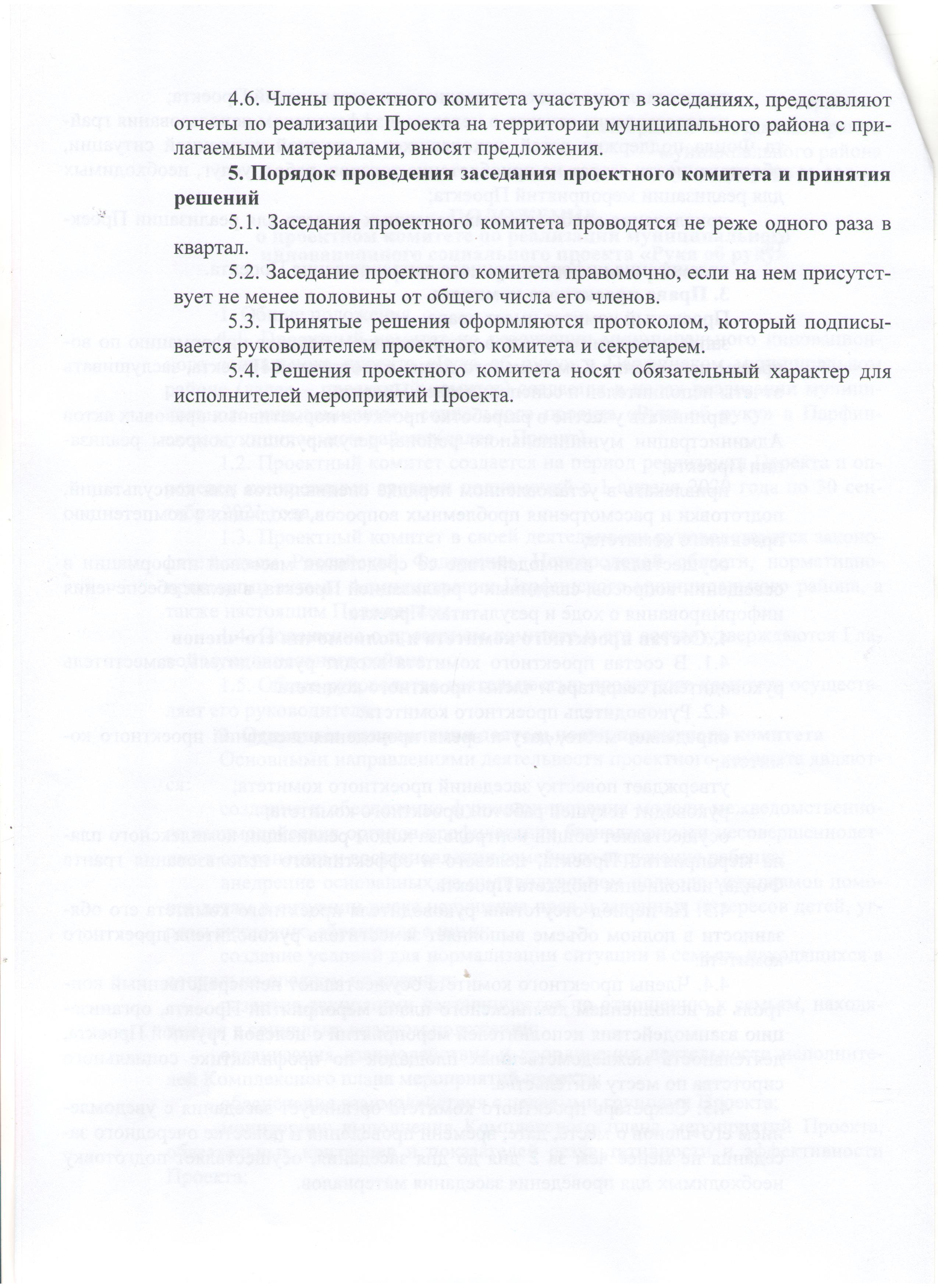 Image (4) (1)