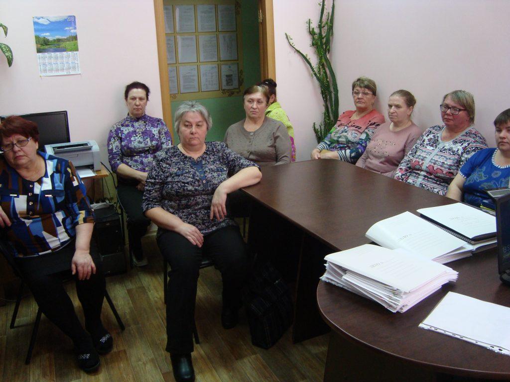 Вебинар с социальными работниками