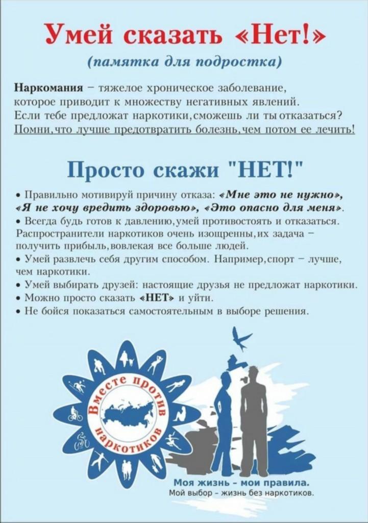 дети россии (2)