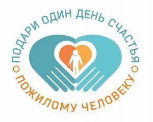logo_sch